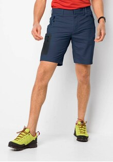 Шорты ACTIVE TRACK SHORTS MEN